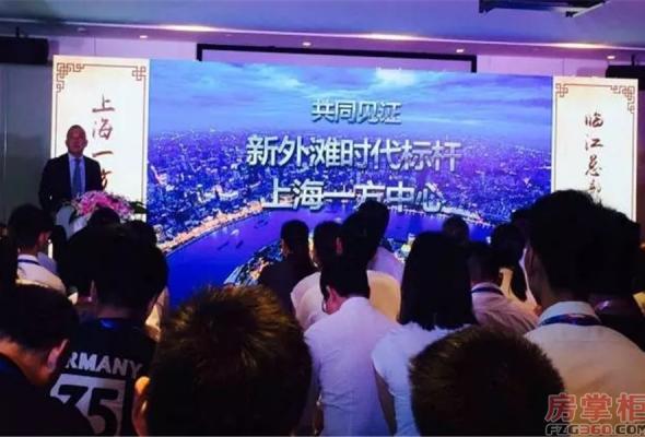上海一方中心_上海上海一方中心_上海房掌柜