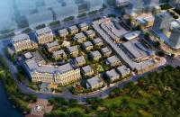 新华联国际中心