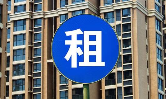 上海10月市筹公租房