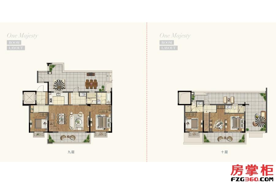 洋房172平米(九层、十层)