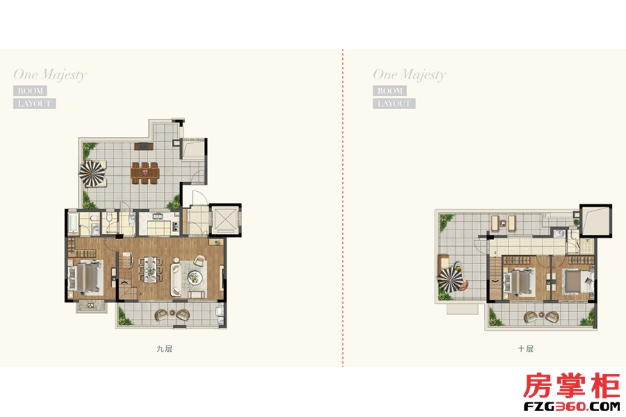 洋房141平米(八层、九层)