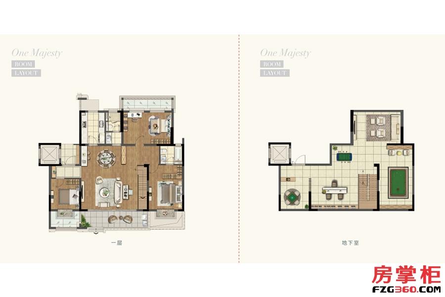 洋房266平米