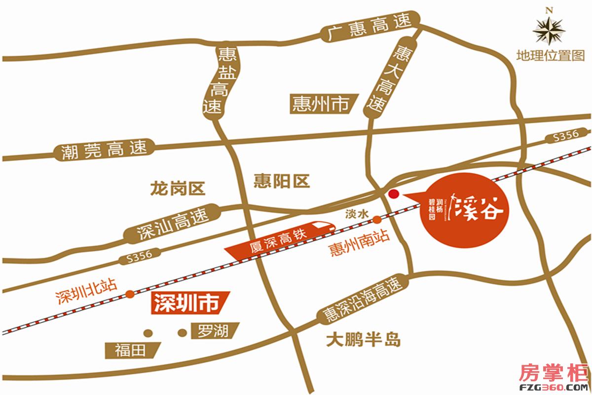 碧桂园润杨溪谷区位图
