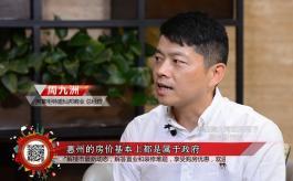 """深惠融城不断提速  交通路网建设刷新""""惠州速度"""""""