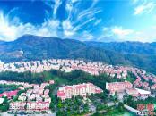 惠阳碧桂园山河城-实景图