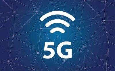 全球首个5G智慧酒店