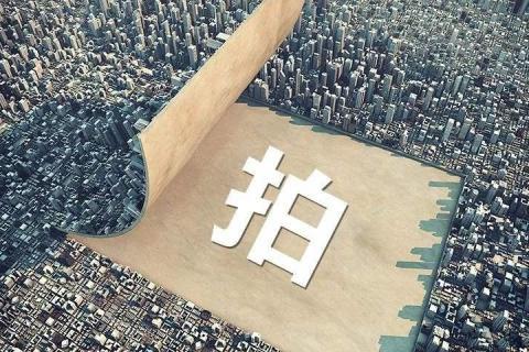 深圳今年首次出让居住用地 四区一次出让5宗优质宅地