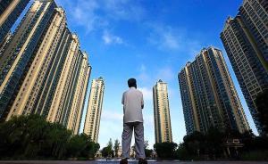 深圳南山区人才安居住