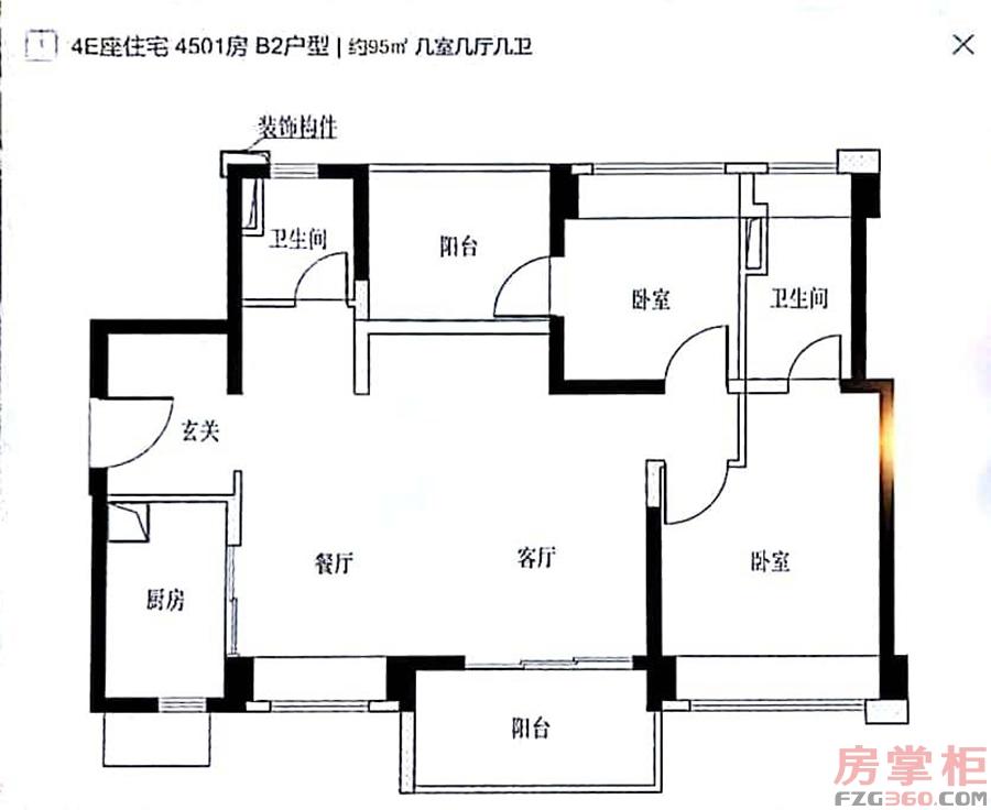 95平户型(横厅)