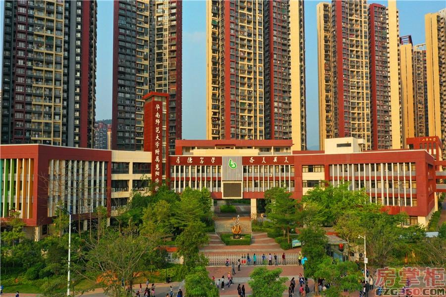 华南师范大学附属惠阳学校