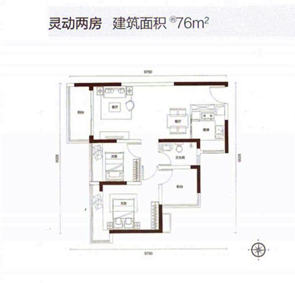 颐安都会中央五期76㎡两房两厅一卫
