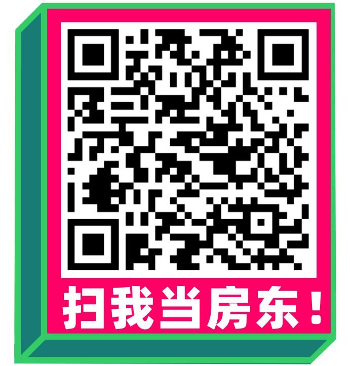 微信图片_20200220221840.jpg