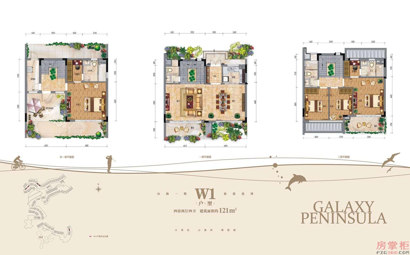 二期低层住宅W1户型