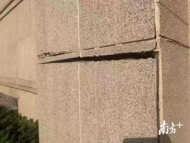 中海墙体开裂.jpg