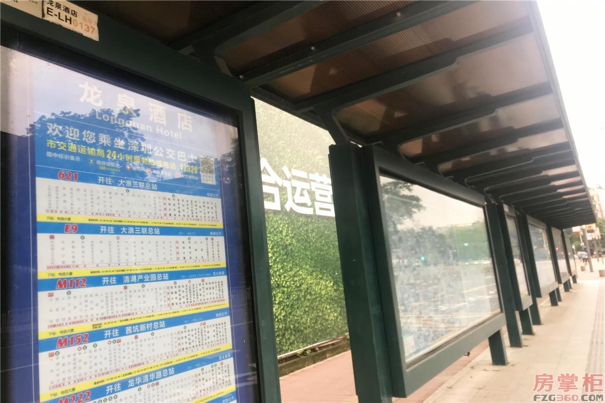 龙泉酒店公交站