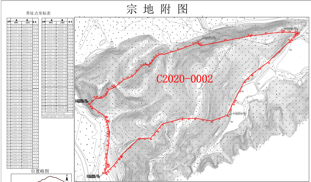 002宗地图.png