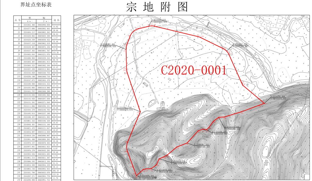 001宗地图.png