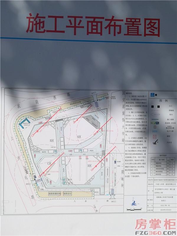 岁宝壹品项目施工平面布置图