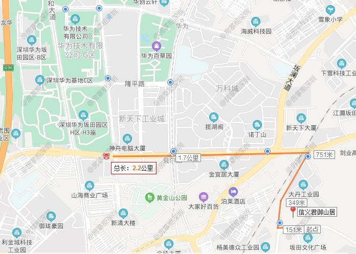 距华为约2.2公里_副本.jpg