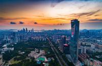 汉京中心大厦