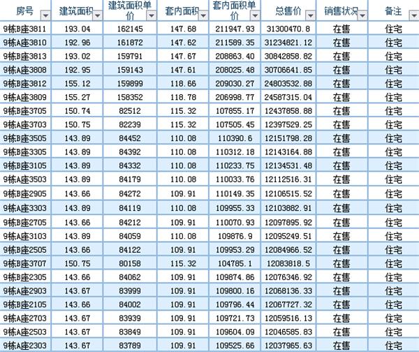 微信截图_20200927172332.png