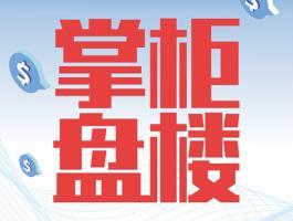 深圳244盘在售 四季度计划入市项目近百个