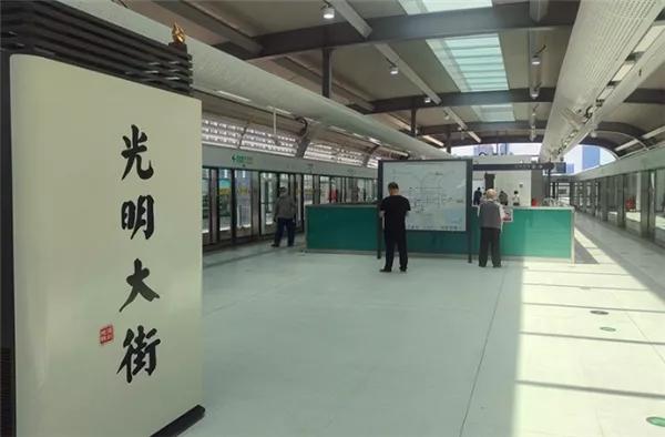 光明大街站.webp.jpg