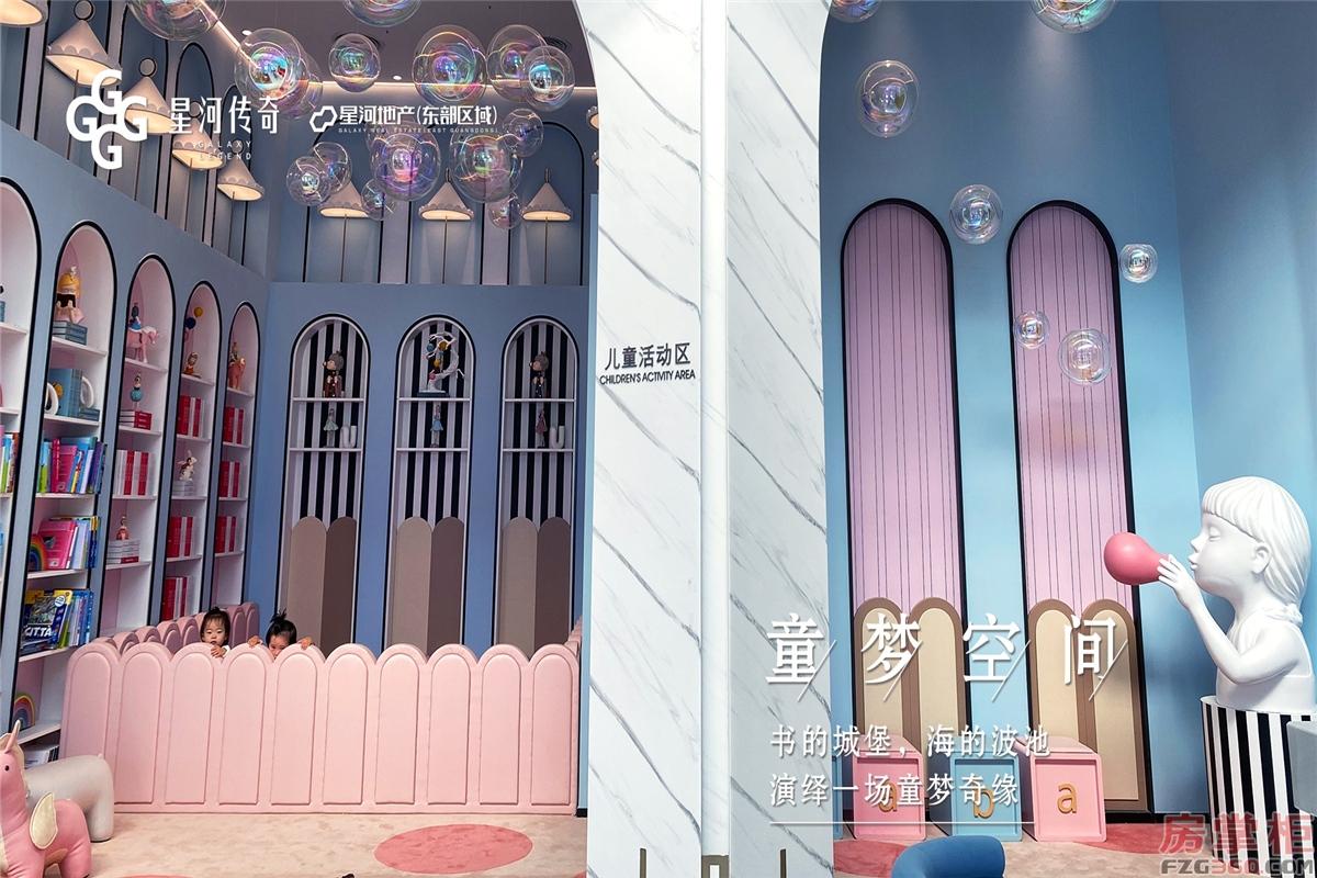 惠州星河传奇营销中心