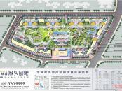 碧桂园城央印象项目图解