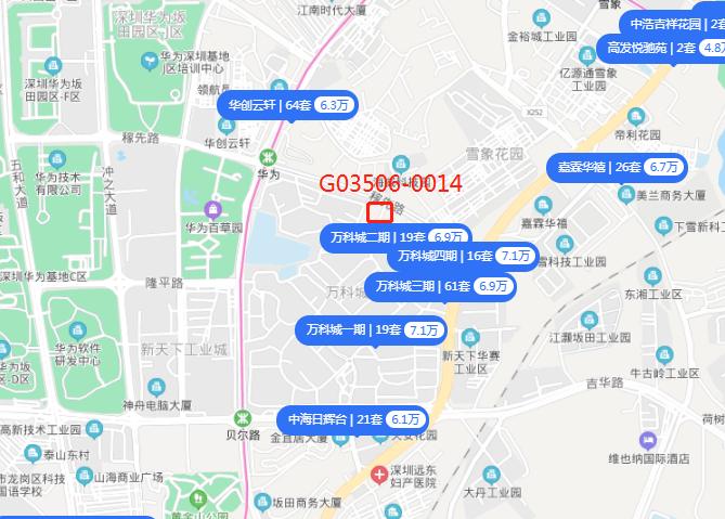 坂田二手房.png