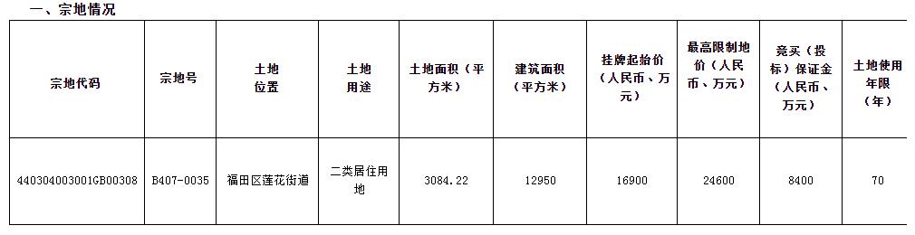 福田.png