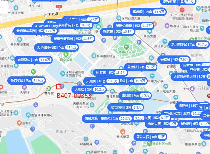 香蜜湖二手房.png