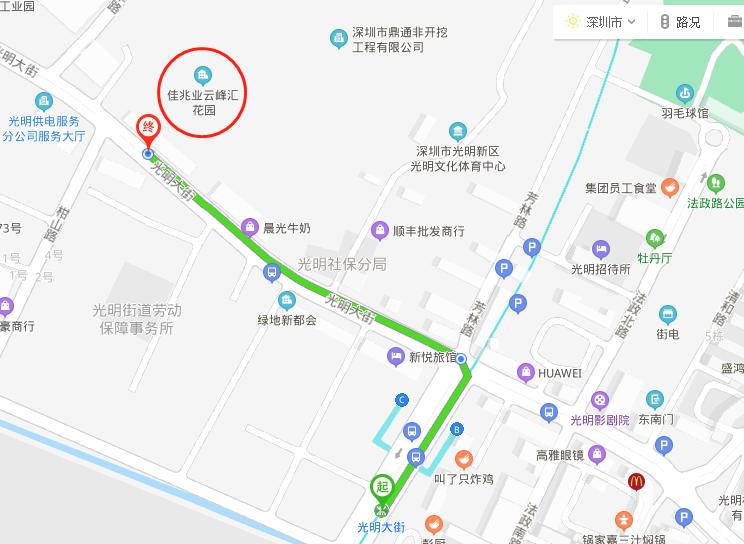 佳兆业云峰汇花园距地铁站距离.png