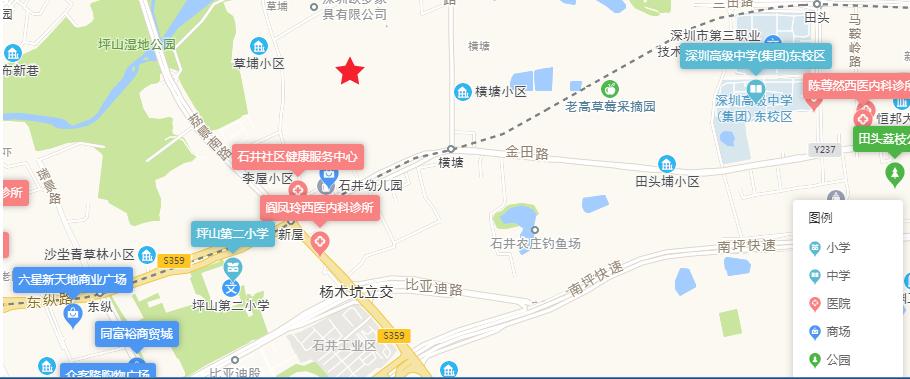 坪山.png
