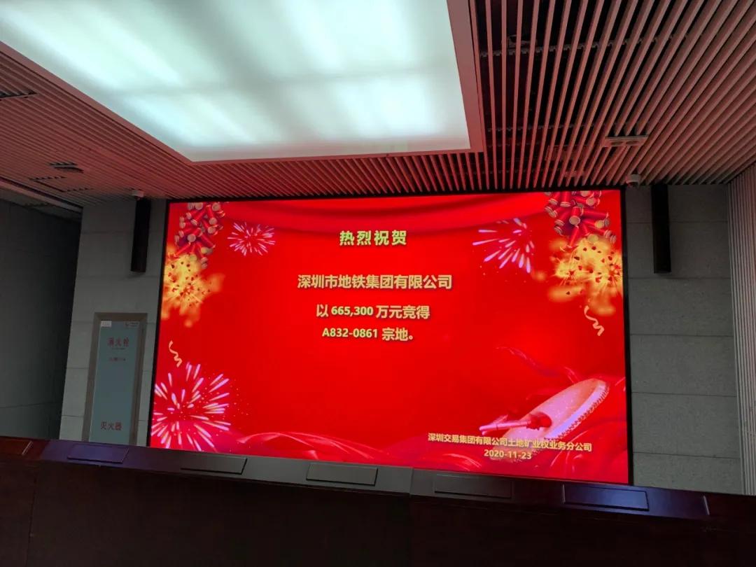 深圳地铁.webp.jpg