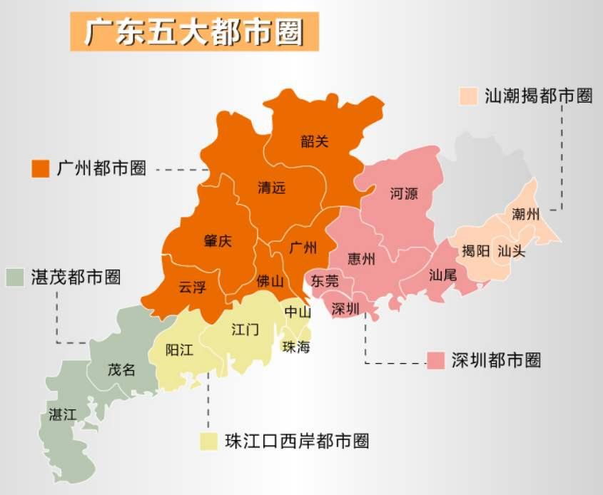 广东五大都市圈.jpg