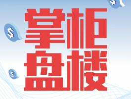 家长注意!深圳223盘学区/学位划分汇总来了