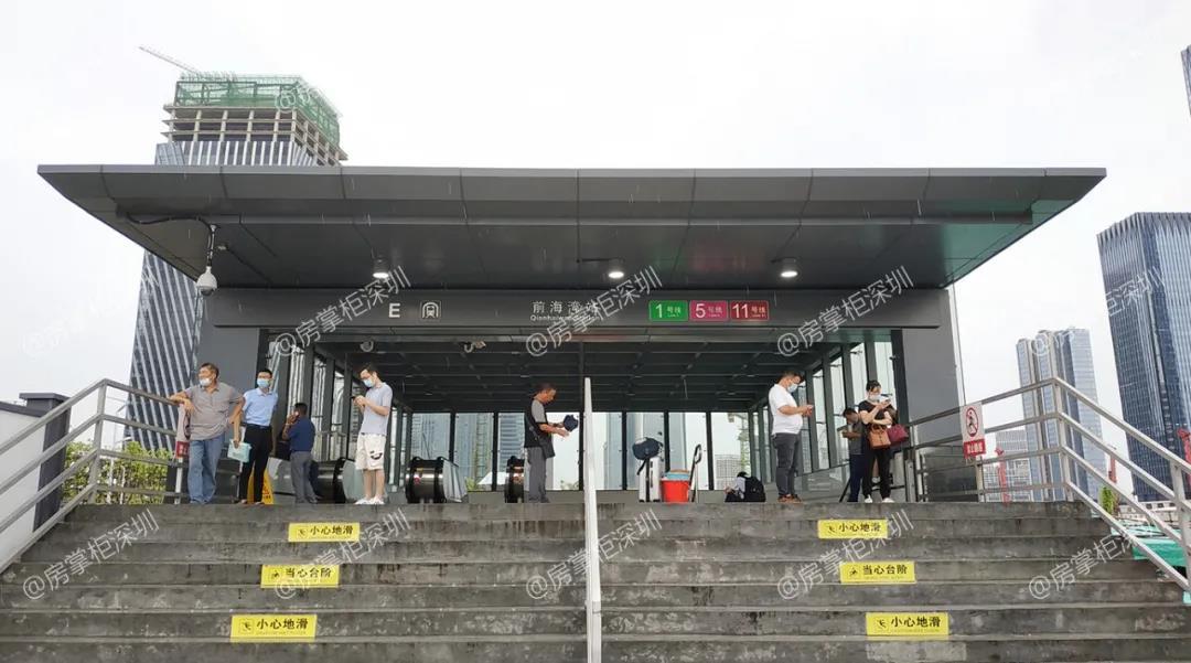 10前海湾地铁站.jpg