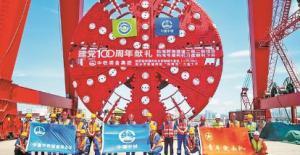 深圳首条海底隧道妈湾跨海通道即将进入隧道掘进阶段