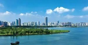 海口:落户海南人才须缴够12个月个税或社保方可购买首套住房