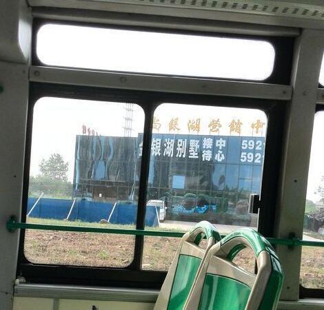 尚银湖金银开发中心建成其开发商曾营销项目联排别墅水电太阳能图片