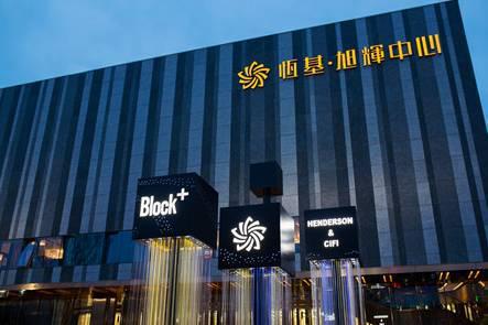 旭辉收购武汉凤凰国际大厦 商办或成旭辉发展新方向