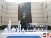 和昌光谷未来城实景图