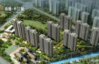 南德长江城