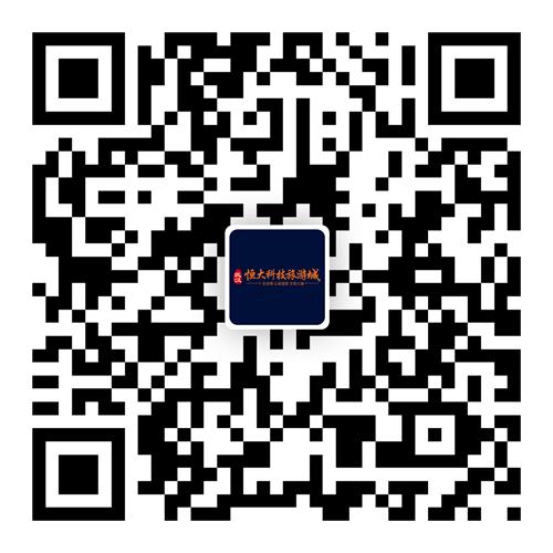 扬帆山湖间 武汉恒大科技旅游城杯家庭帆船赛本周末开赛