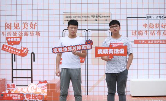 """东原朗阅生活馆盛大开放,秒变城市青年""""收割机"""""""