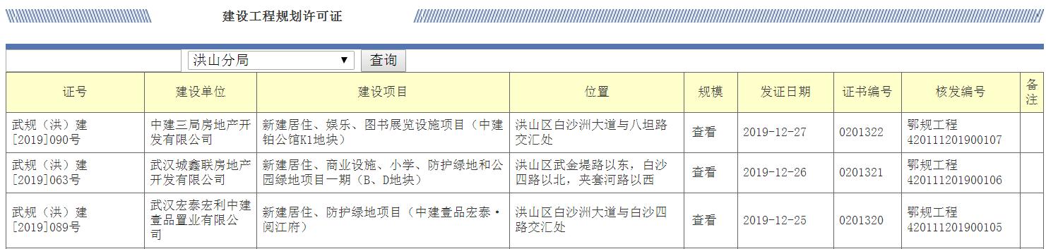 微信截图_20191230161601.png