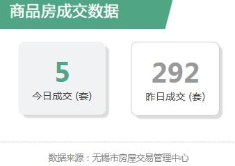QQ浏览器截图20210113092341.png