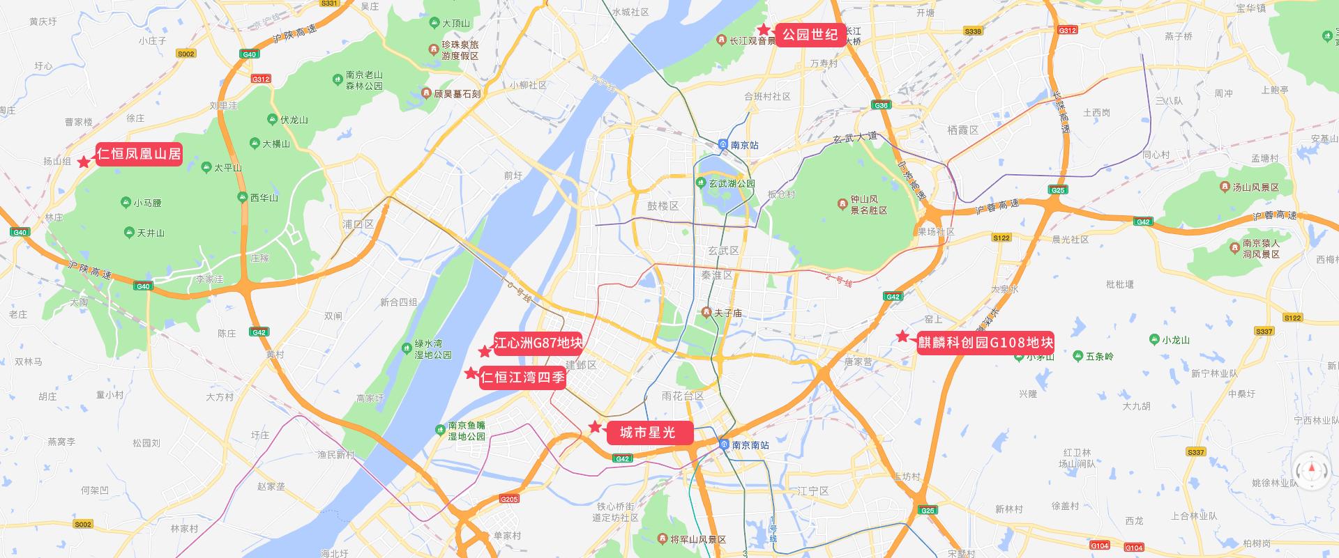 仁恒南京项目.png